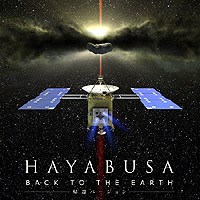 HAYABUSA -BACK TO THE EARTH- 帰還バージョン